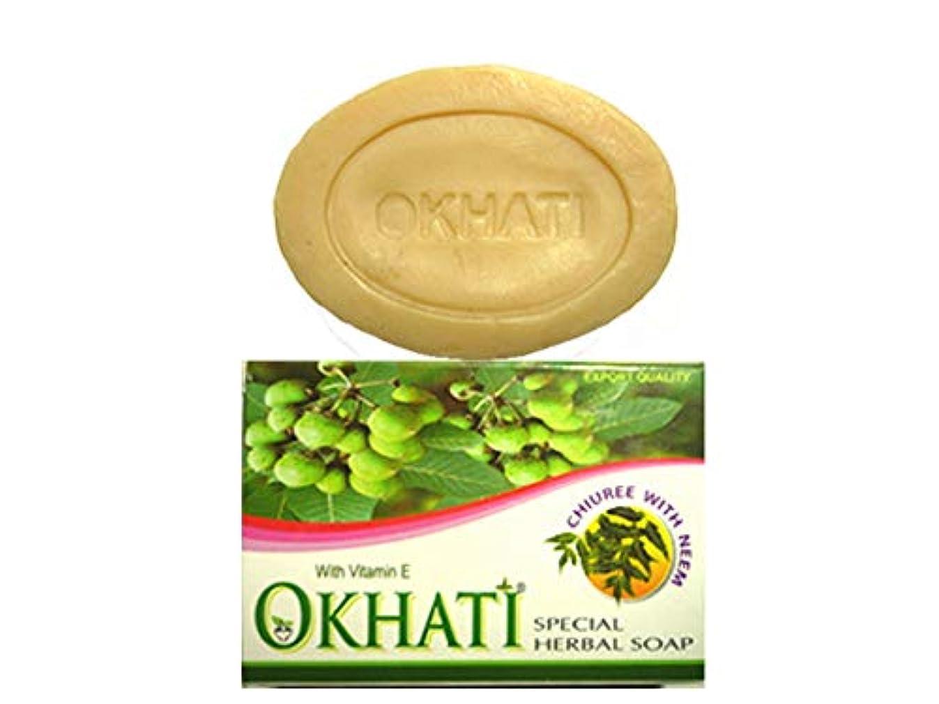あさりどうしたの忘れっぽいオカティ チウリ ニーム ソープ 100g AYURVEDEC OKHATI CHIUREE(CHYUREE) WITH NEEM SOAP/NEPAL HIMALAYA SOAP ヒマラヤ石鹸