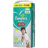 「【Amazon.co.jp限定】 パンパース オムツ パンツ さらさらケア ビッグ(12~22kg) 52枚」のサムネイル画像
