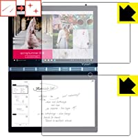 自然に付いてしまうスリ傷を修復 キズ自己修復保護フィルム Yoga Book C930 (IPS液晶/E-inkディスプレイ) 日本製