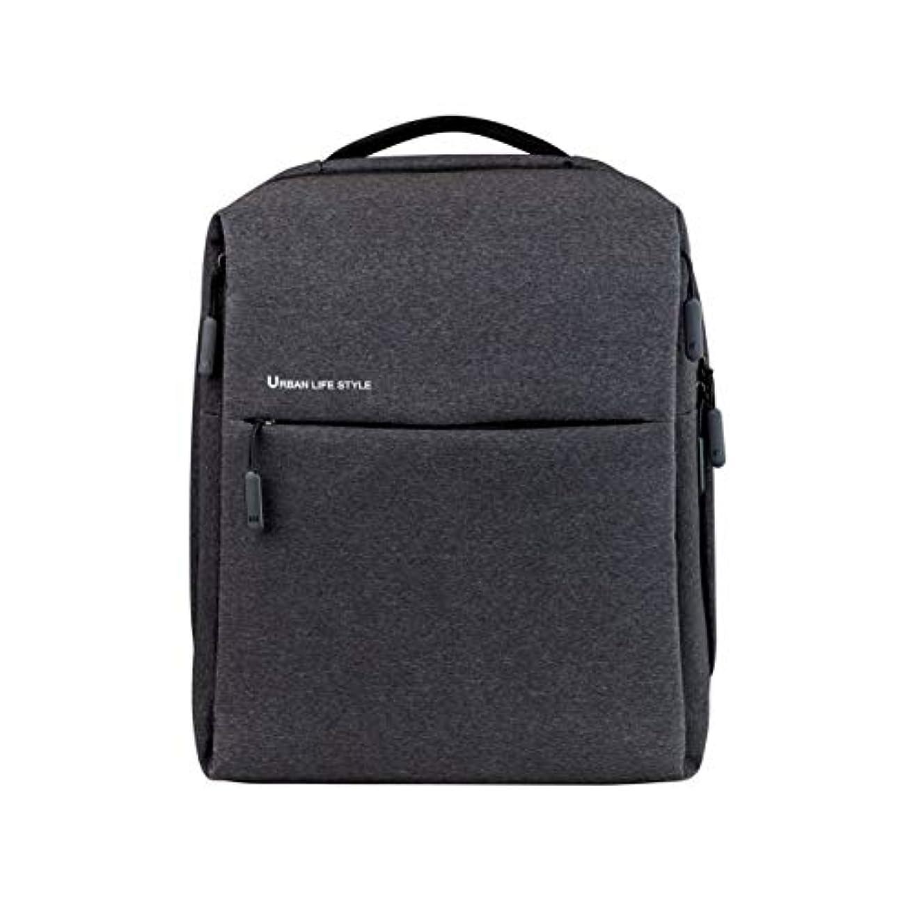 エトナ山事件、出来事アイザックDeeploveUU Xiaomi Miユニセックス防水ミニマリスト耐久性のあるレジャー旅行バックパック都市生活スタイルシティバッグラップトップバックパック中