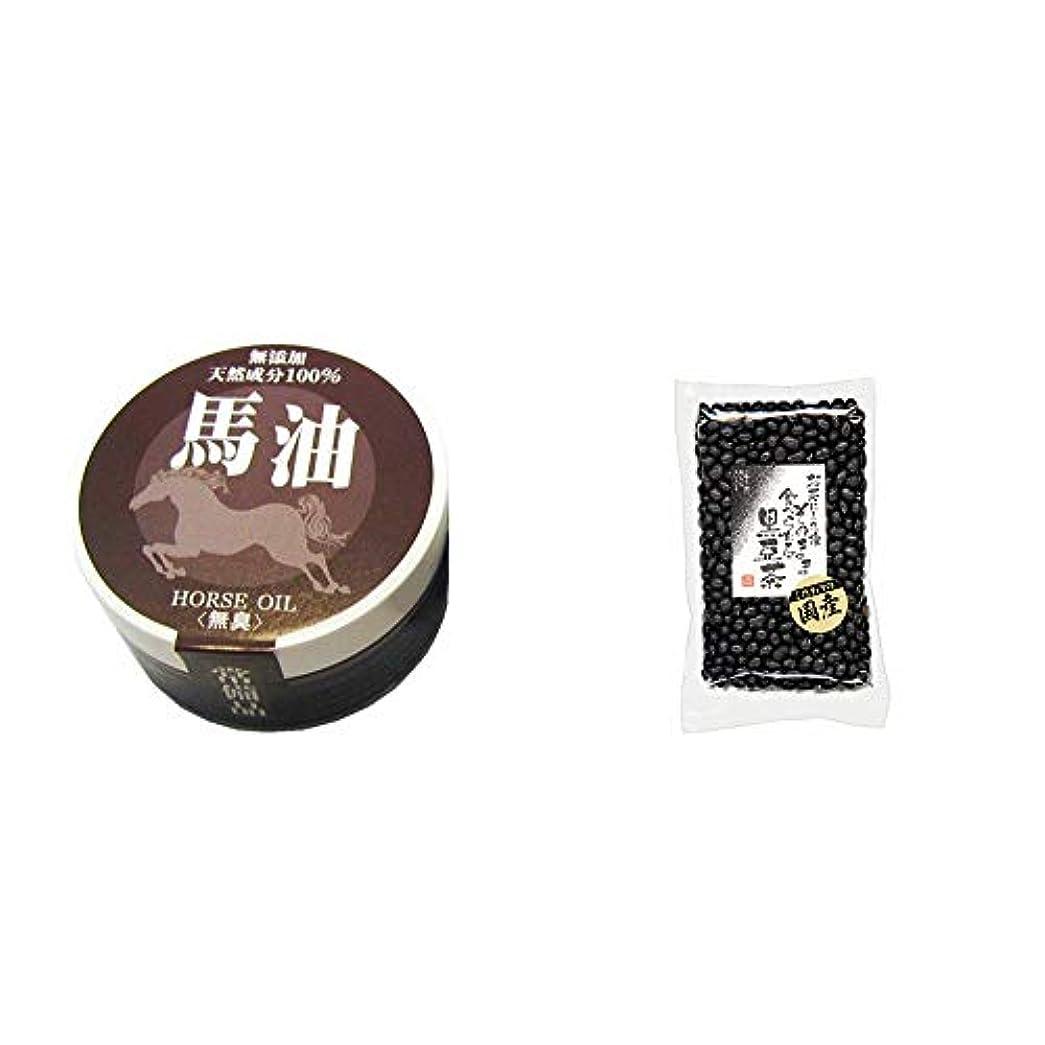 吹きさらし退院透過性[2点セット] 無添加天然成分100% 馬油[無香料](38g)?国産 黒豆茶(200g)