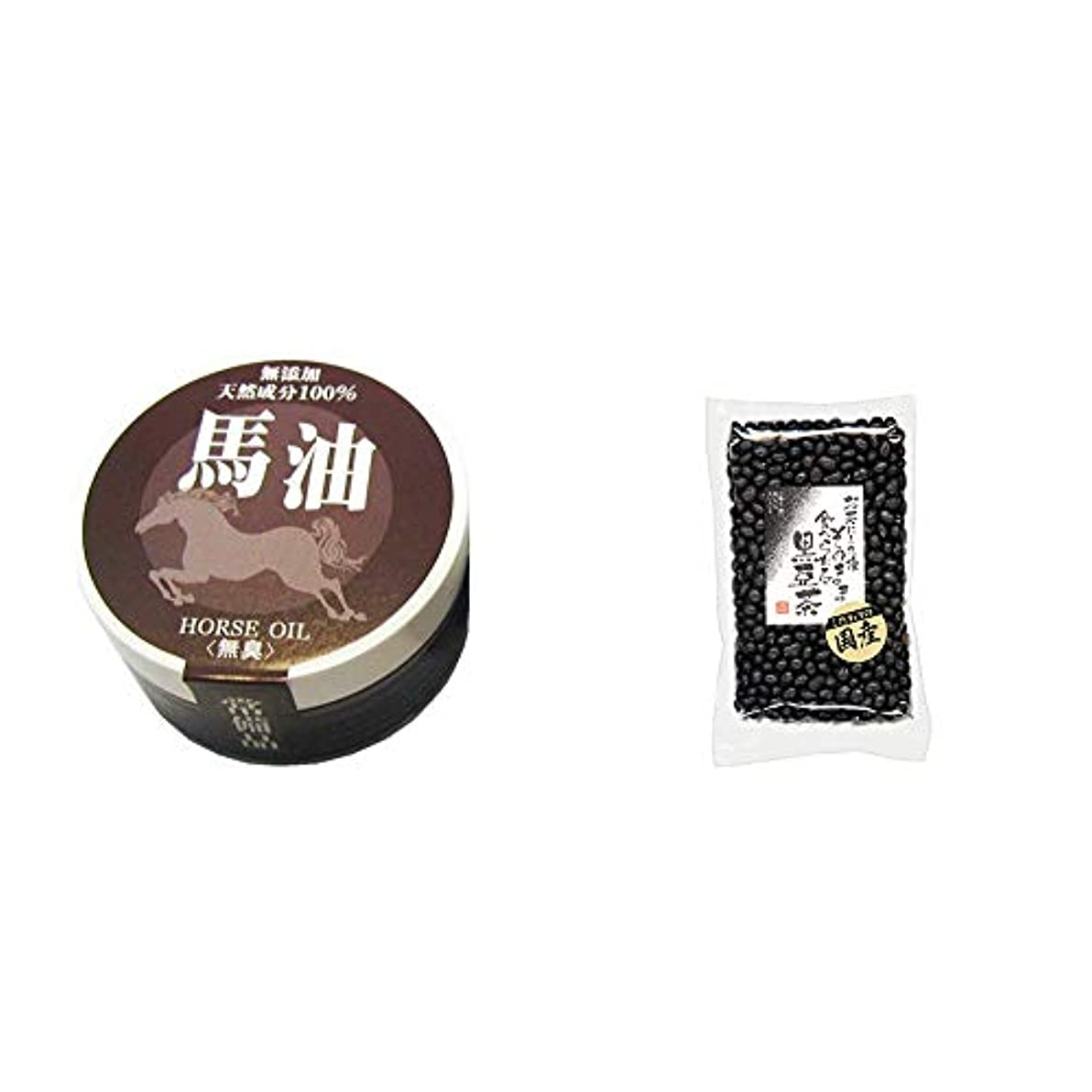 ウェイド間接的初期の[2点セット] 無添加天然成分100% 馬油[無香料](38g)?国産 黒豆茶(200g)
