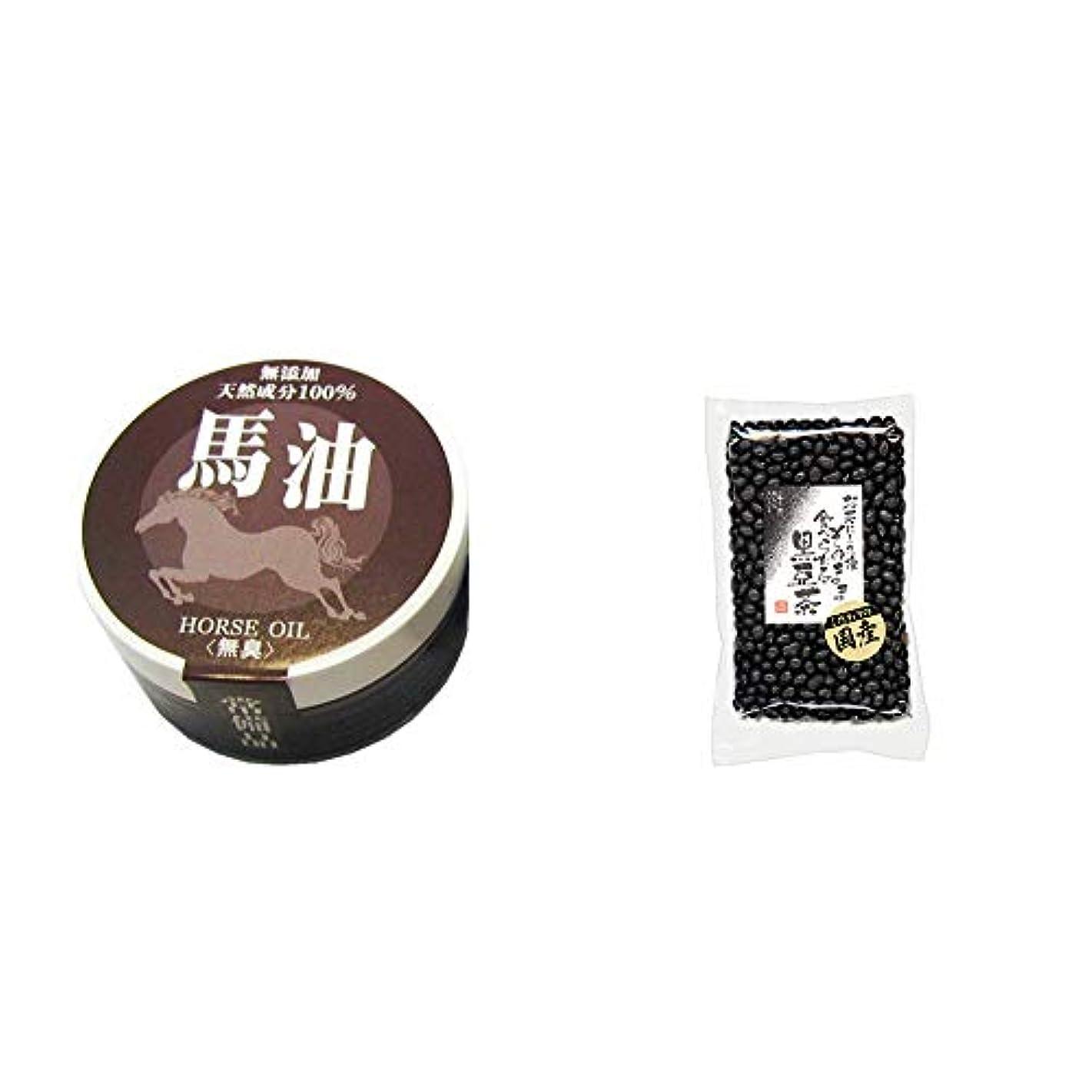 誇張率直な進む[2点セット] 無添加天然成分100% 馬油[無香料](38g)?国産 黒豆茶(200g)