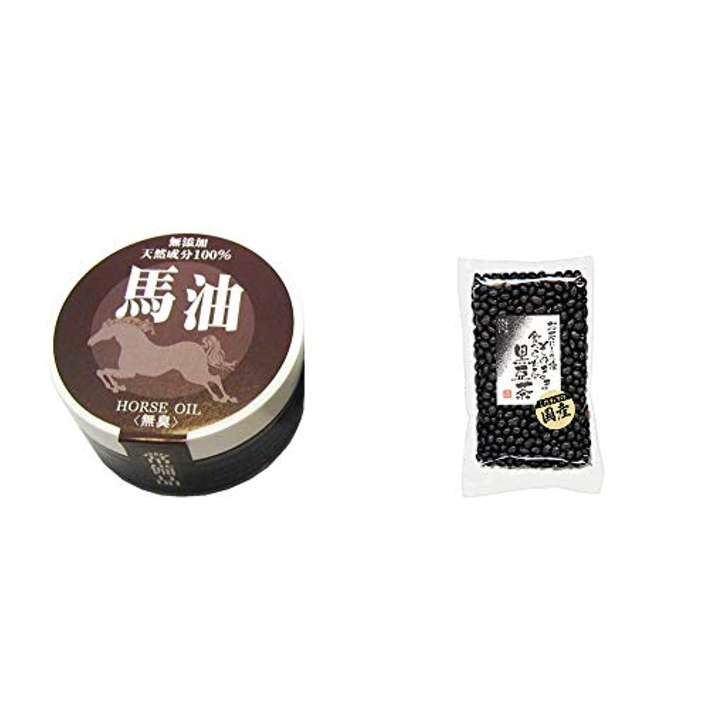 [2点セット] 無添加天然成分100% 馬油[無香料](38g)?国産 黒豆茶(200g)