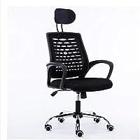 Kploy 会社のオフィス家具ホームコンピュータチェアリフトチェア人間工学に基づいたレジャーチェア会議メッシュ回転チェアシンプルなコンピュータチェアリクライニングチェアゲームチェアコンピュータチェアリクライニングチェアゲームチェアリフトミニマリストチェアボスチェアコンピュータチェアホームオフィスチェアメッシュスタッフチェア 品質保証 (Color : ブラック)