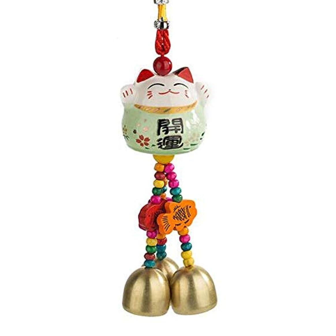 エミュレーションシャツ浮くJielongtongxun 風チャイム、かわいいクリエイティブセラミック猫風の鐘、グリーン、長い28センチメートル,絶妙な飾り (Color : Green)