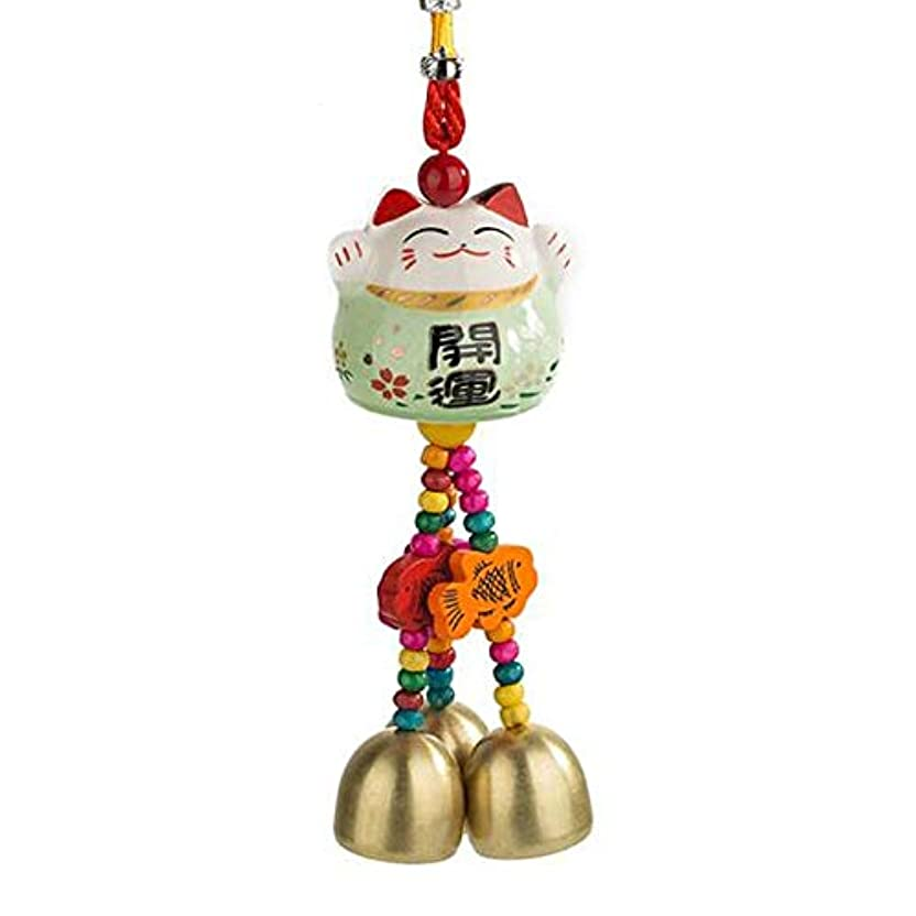 宣言盲目石のJielongtongxun 風チャイム、かわいいクリエイティブセラミック猫風の鐘、グリーン、長い28センチメートル,絶妙な飾り (Color : Green)