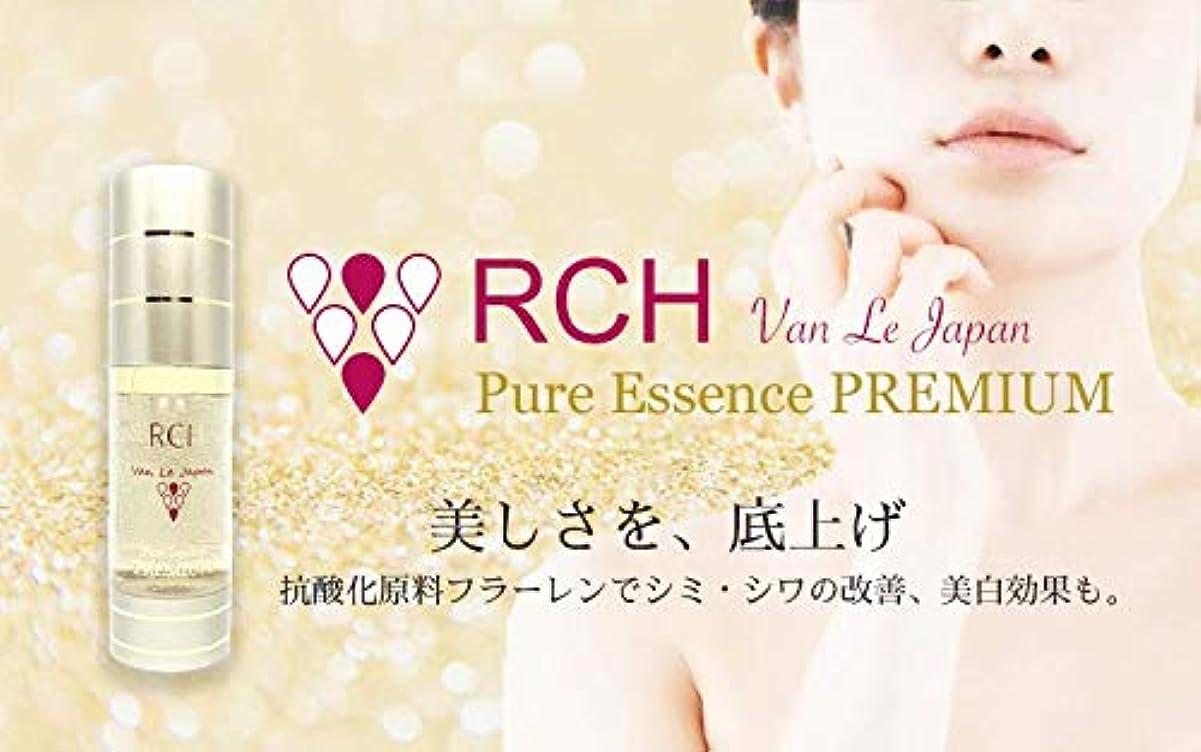 RCH バン レ ジャパン プレミアム