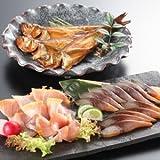 魔法のスモーク 魚介の燻製詰合せ(サバ・ブリ・ハタハタ) 風呂敷包み メッセージカード付き
