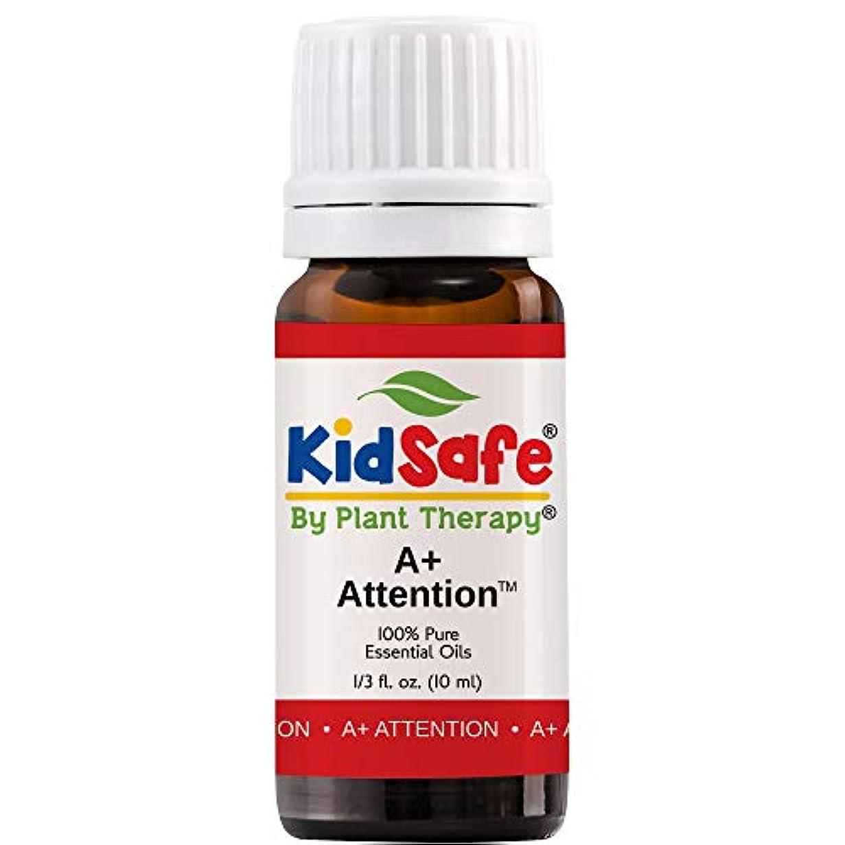 溶けたコーデリア理想的KidSafe A +注意10ミリリットル
