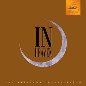 In Heaven(ブラウン)(韓国盤)