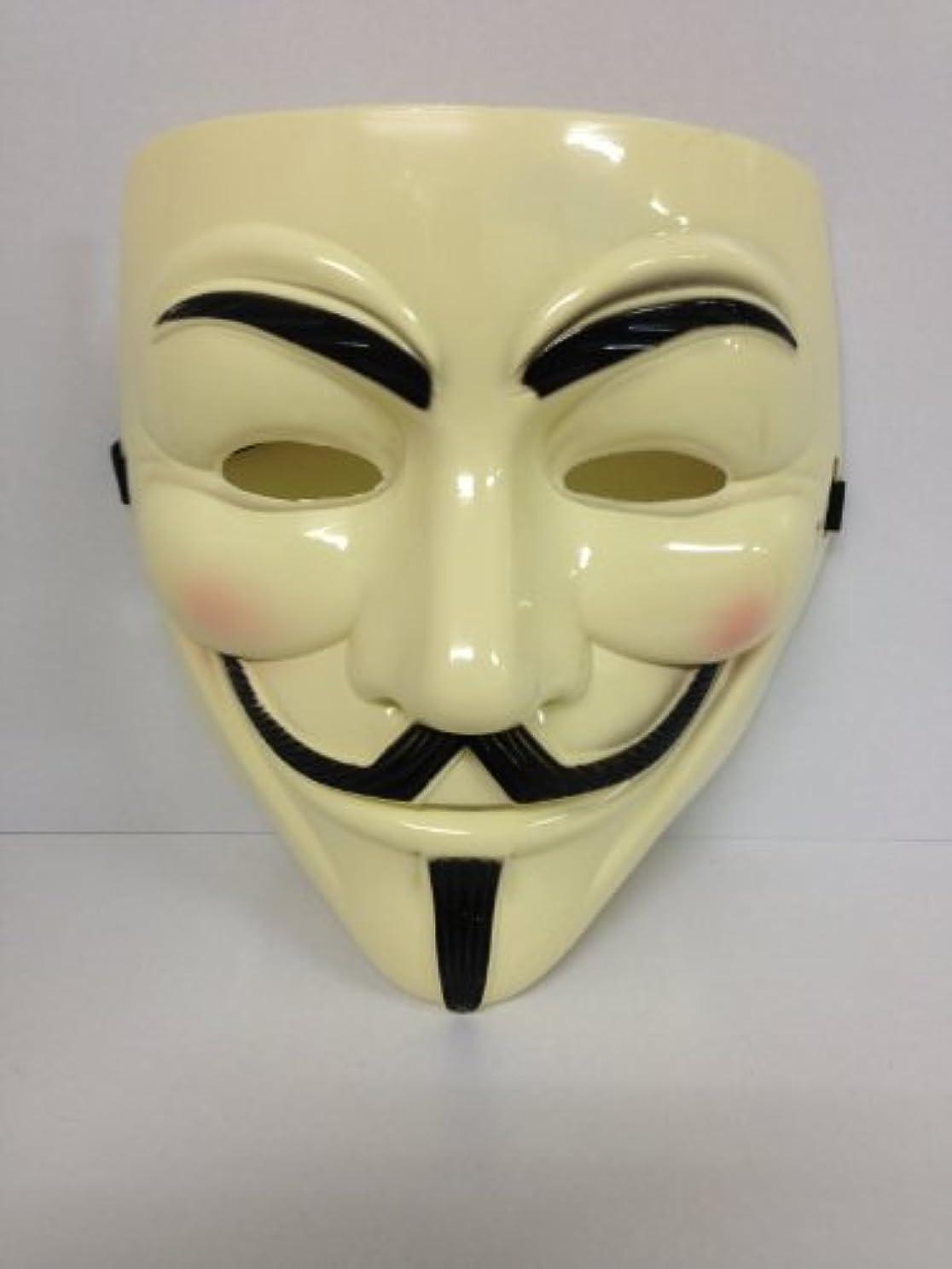 旅行代理店熱心な会話V for Vendetta Mask / アノニマス/ガイ?フォークス 仮面 マスク
