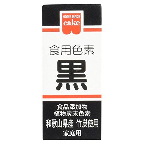 ホームメイドケーキ 食用色素 黒 箱 2g