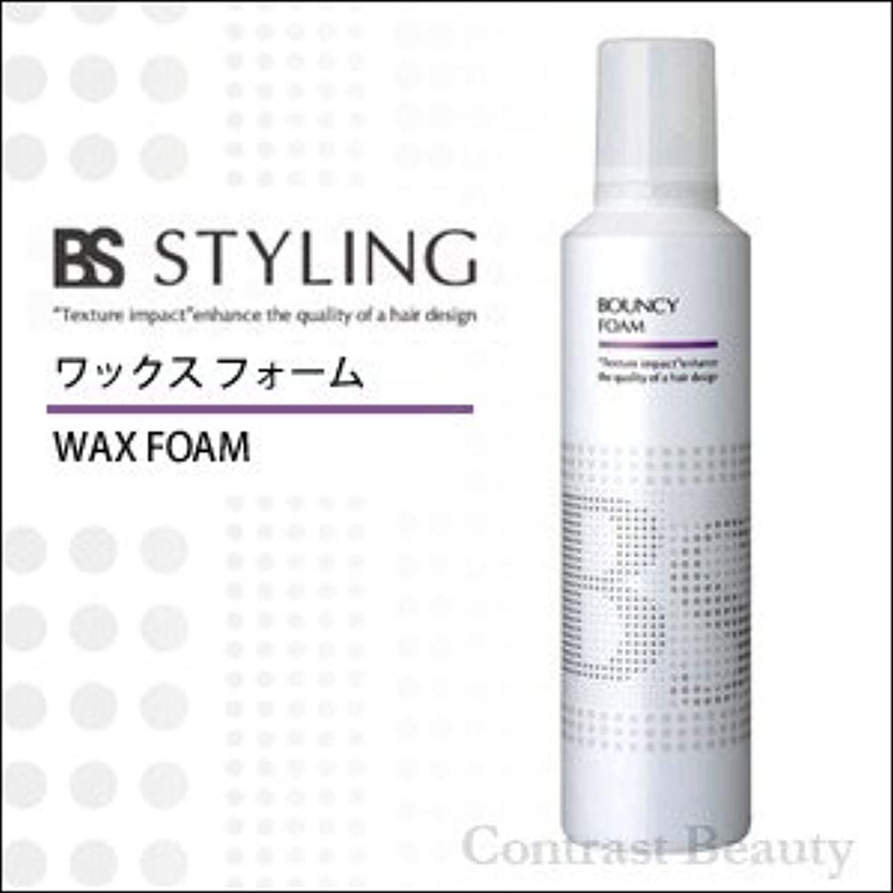 個人ブランド勧める【X5個セット】 アリミノ BSスタイリングFOAM バウンシーフォーム 230g