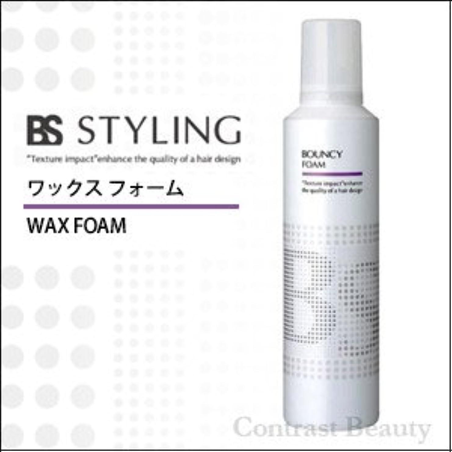 傾く液化するマーク【X5個セット】 アリミノ BSスタイリングFOAM バウンシーフォーム 230g