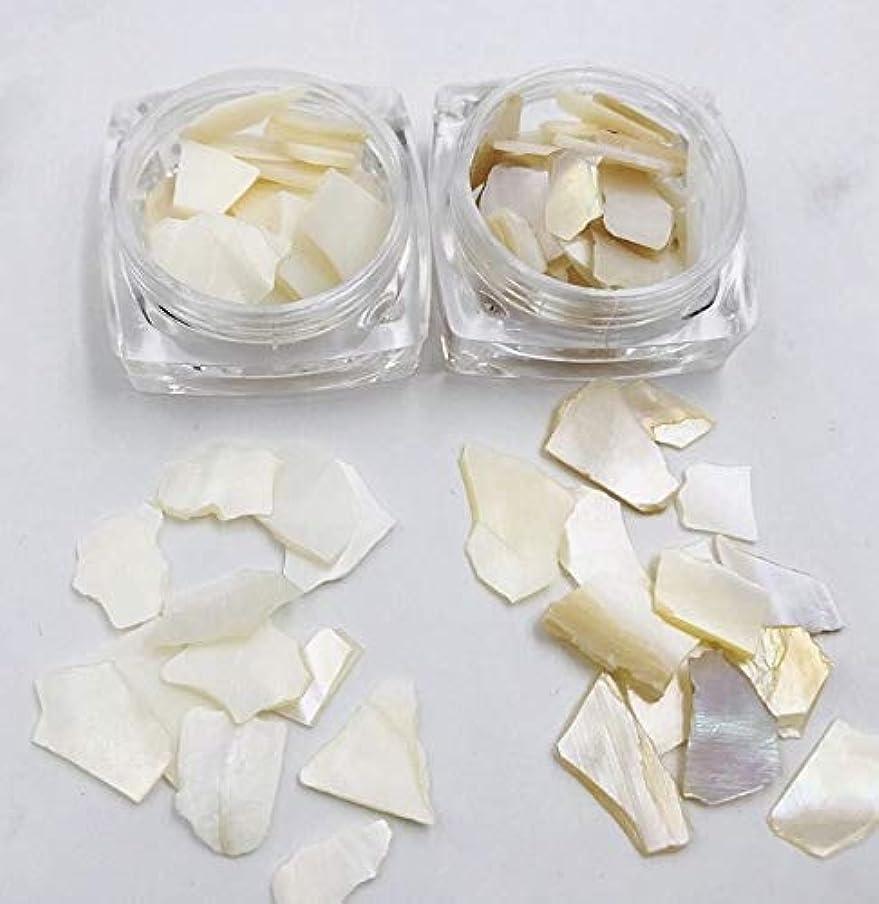 顕微鏡意味のあるどっちでも【ネイルウーマン】クラッシュシェル シェルフレーク (オフホワイト/ホワイト) 2色セット ネイルアート ネイルデザイン