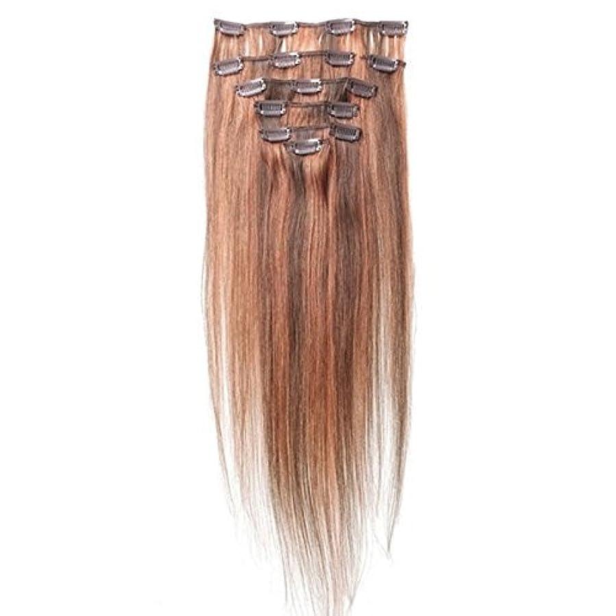 教科書舌叱るヘアエクステンション,SODIAL(R) 女性の人間の髪 クリップインヘアエクステンション 7件 70g 20インチ キャメルブラウン+レッド