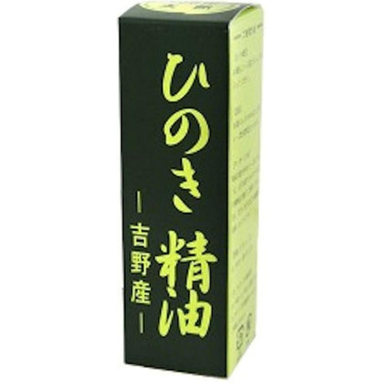 帝国地理幻想吉野ひのき精油(エッセンスオイル) 30ml