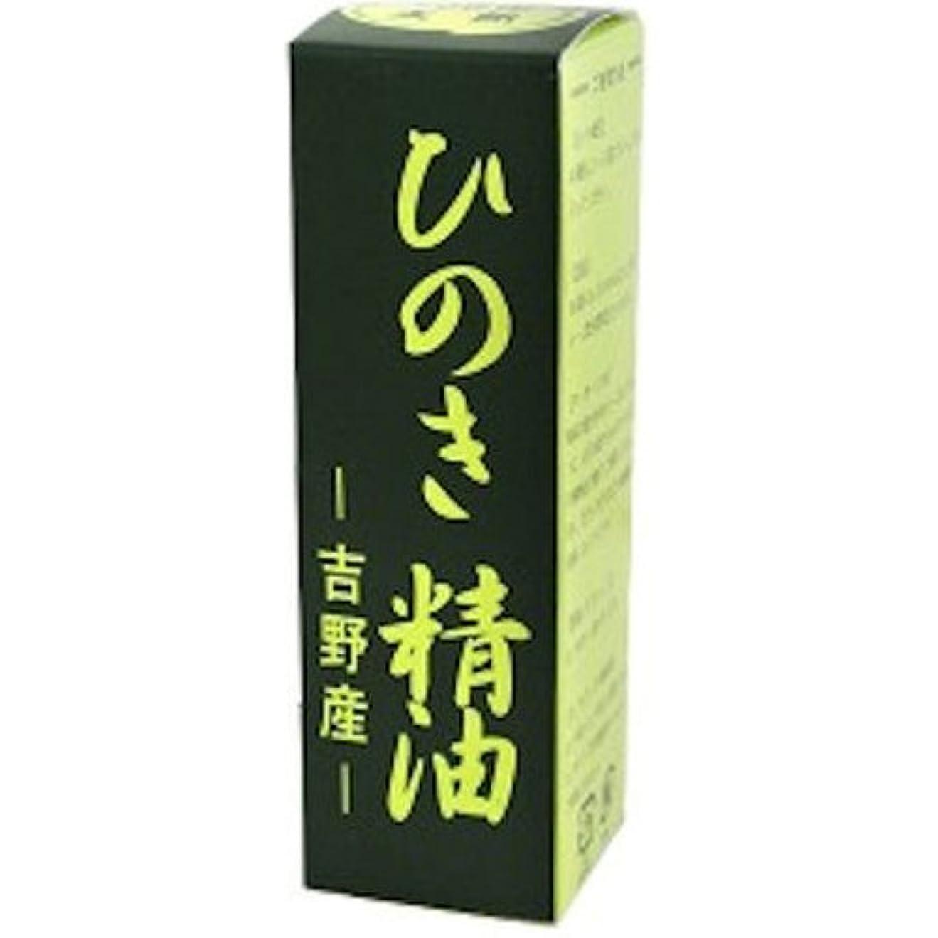 ギャラリー佐賀ミケランジェロ吉野ひのき精油(エッセンスオイル) 30ml