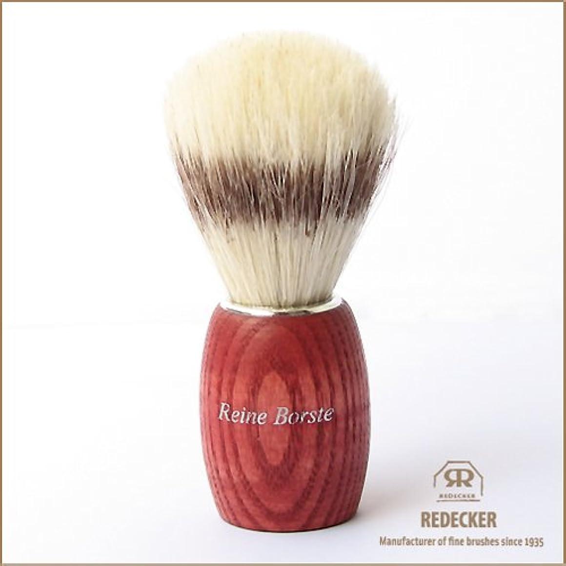 仲良し植木球体[REDECKER/レデッカー]シェービングブラシ(白豚毛)/RED