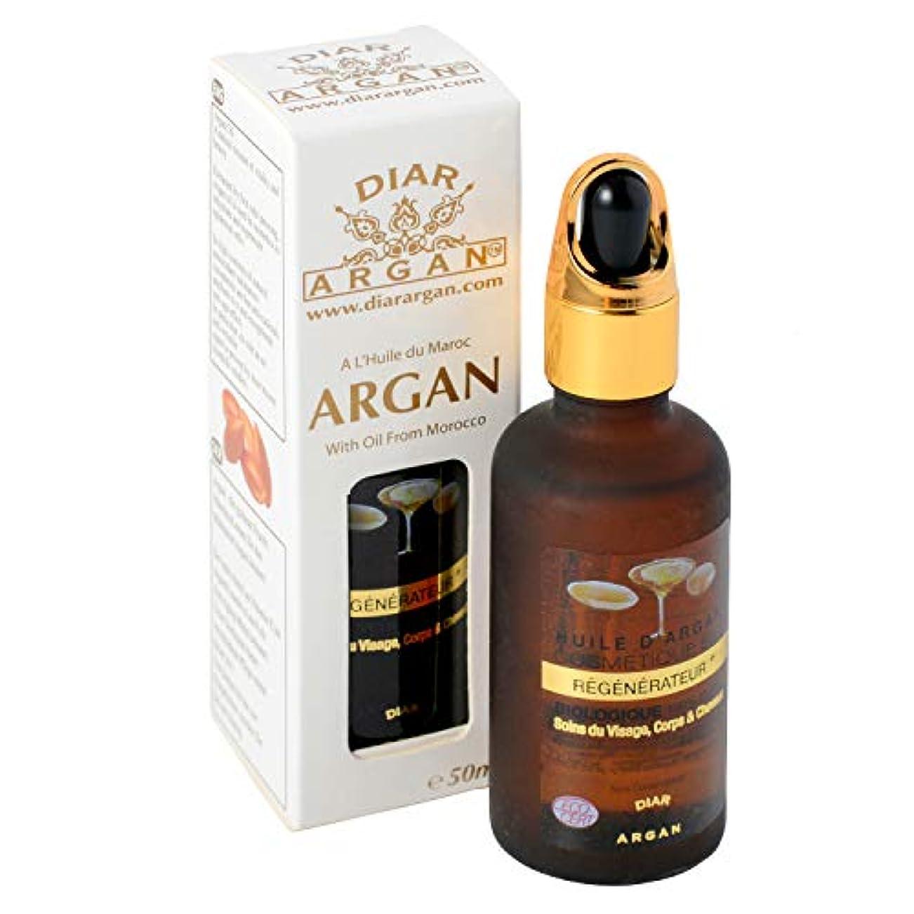 とても多くの成果専らアマゾン限定 Diar Argan オーガニック?アルガンオイル50ml エコサート認定