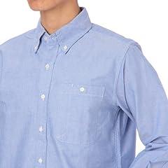 Selvage Oxford Buttondown Shirt 387-84102: Blue