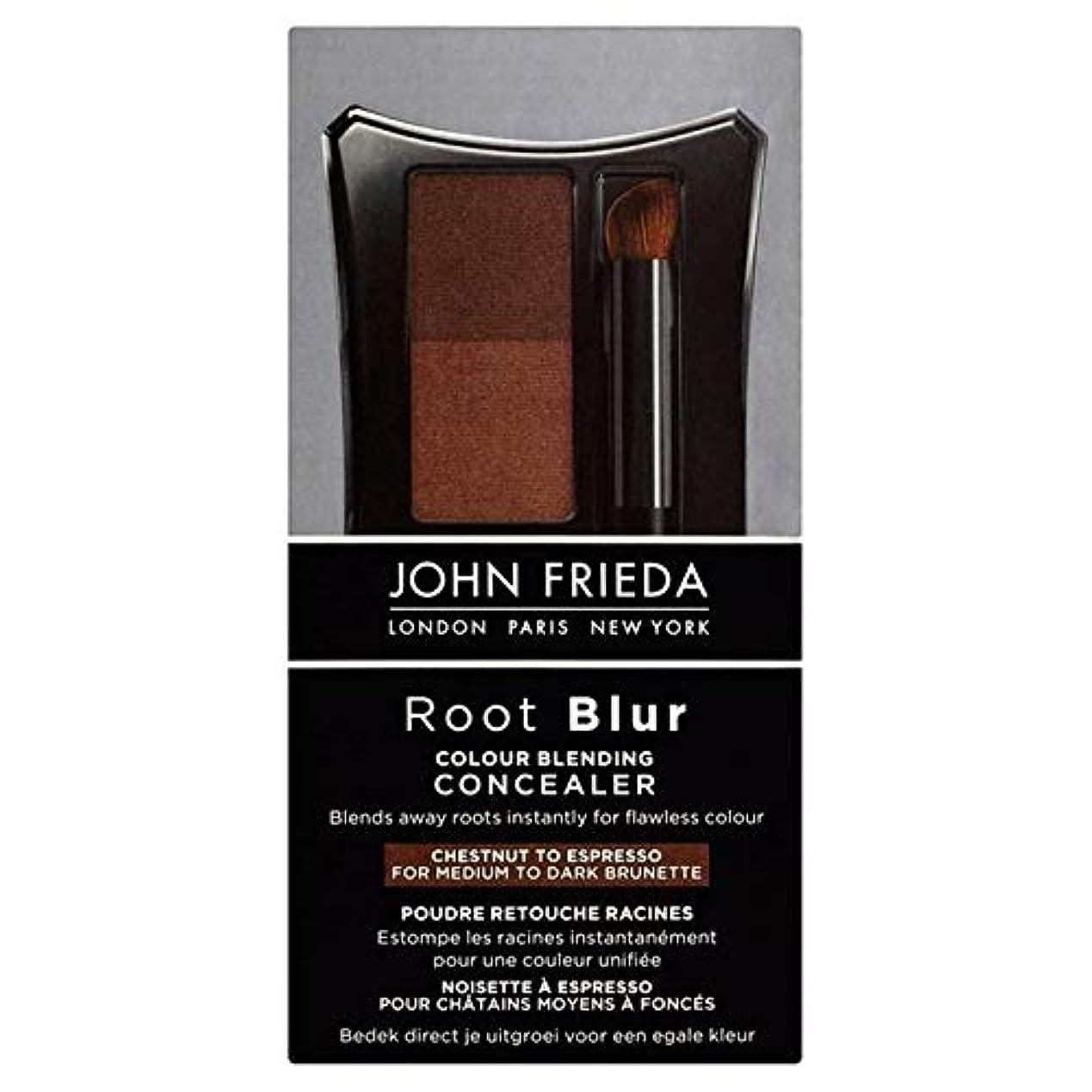 感じるダイジェストピッチャー[John Frieda ] 90グラムのエスプレッソするコンシーラー栗をブレンドジョン?フリーダルートぼかし色 - John Frieda Root Blur Colour Blending Concealer Chestnut...