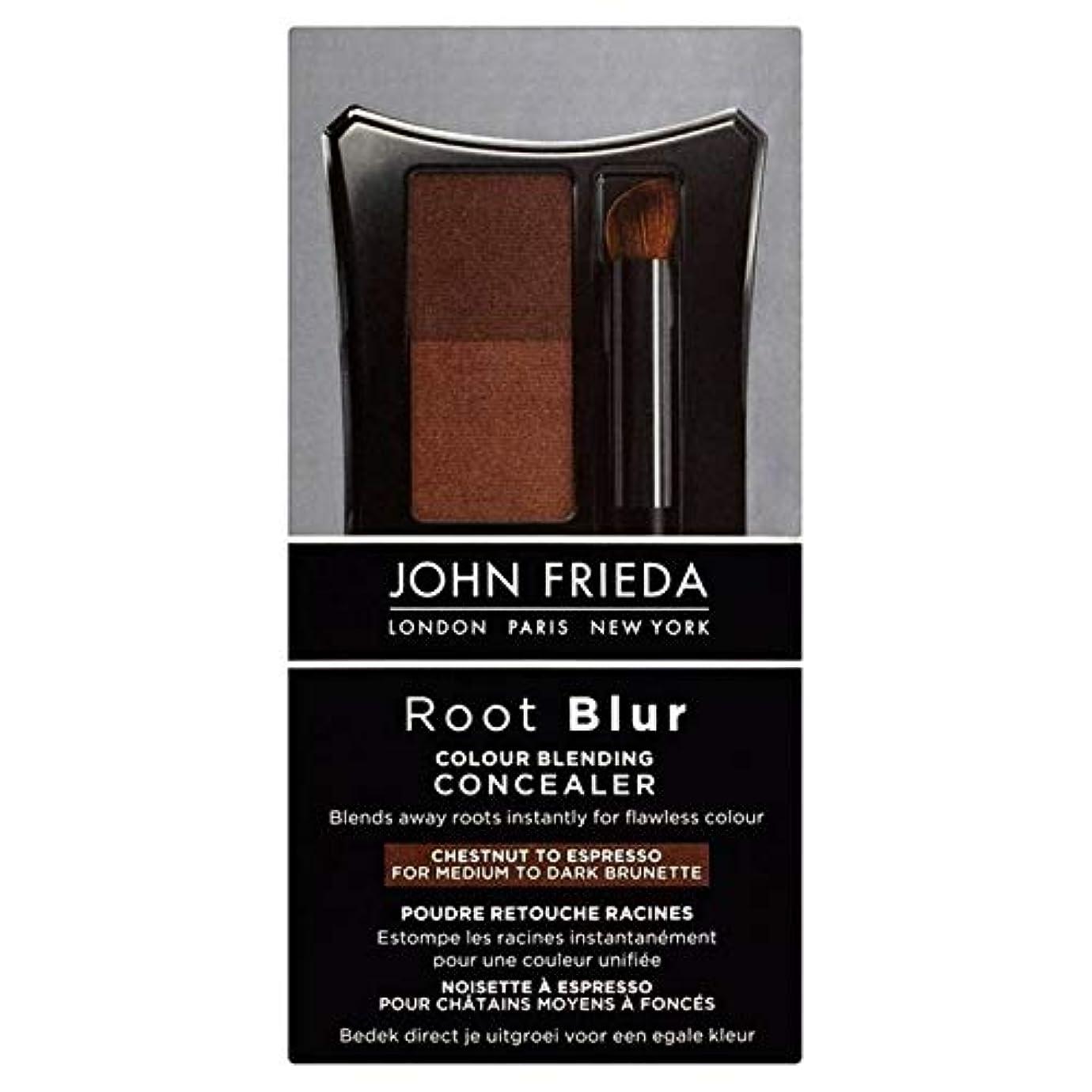 現象ソーセージメダル[John Frieda ] 90グラムのエスプレッソするコンシーラー栗をブレンドジョン?フリーダルートぼかし色 - John Frieda Root Blur Colour Blending Concealer Chestnut to Espresso 90g [並行輸入品]