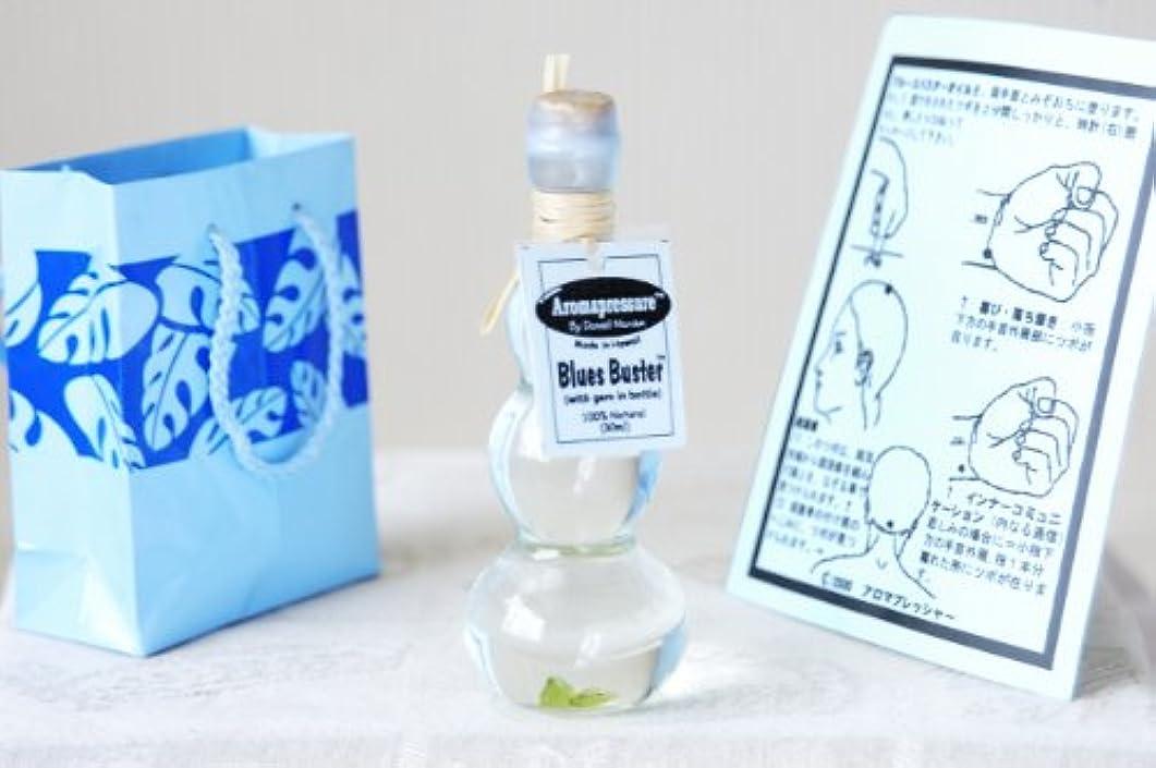 衣服破滅的な傾いたアロマプレッシャー エナジーブースター スピリチュアルオイル(パワーストーン入り)ブルースバスター