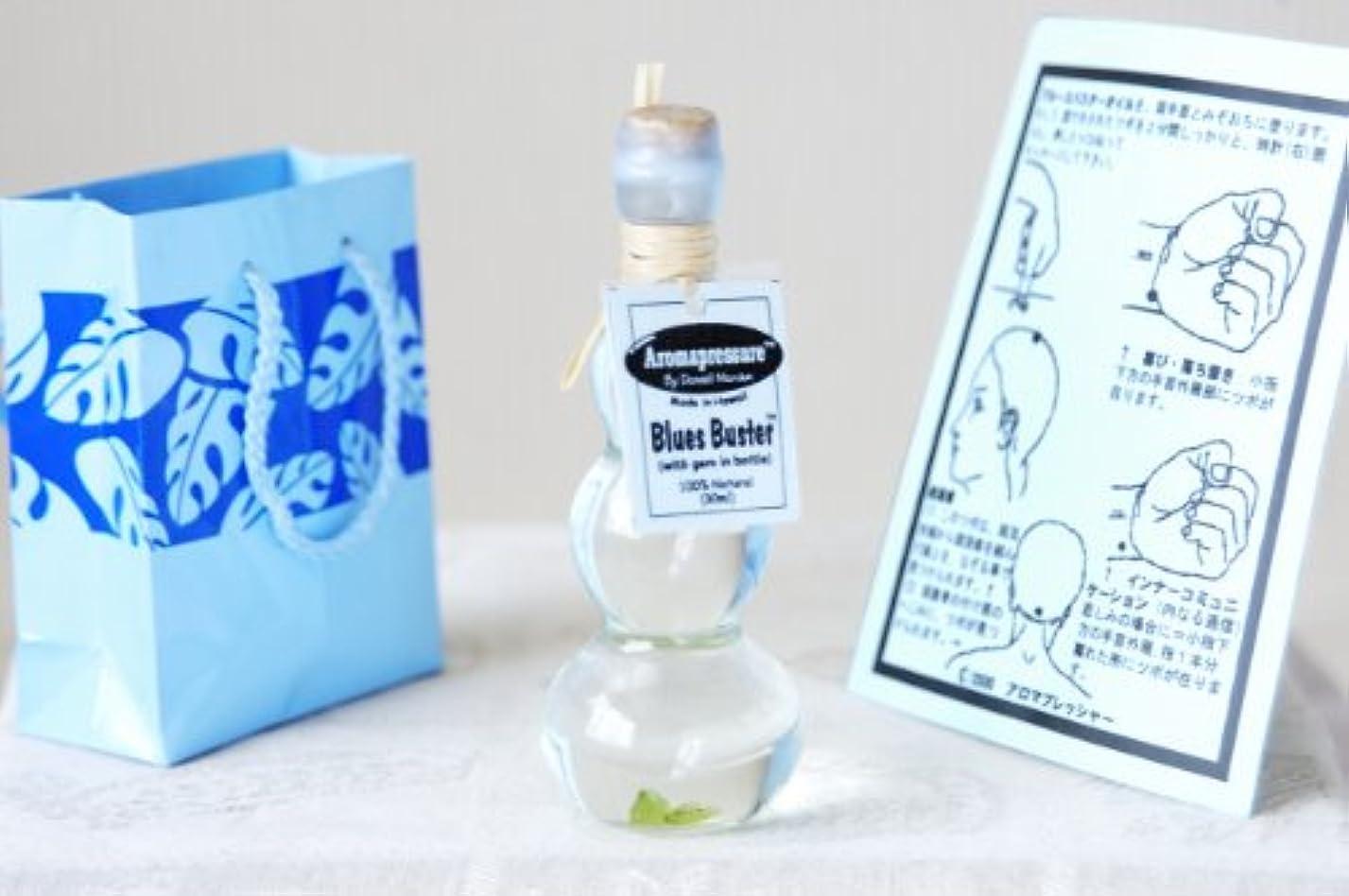 ヒゲ観客小道具アロマプレッシャー エナジーブースター スピリチュアルオイル(パワーストーン入り)ブルースバスター