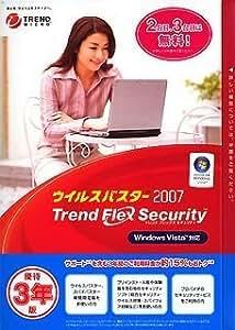 ウイルスバスター2007 トレンドフレックスセキュリティ Vista対応 優待3年版
