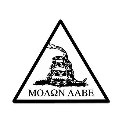 Molon LabeないTread On Meガズデン車ビニ...