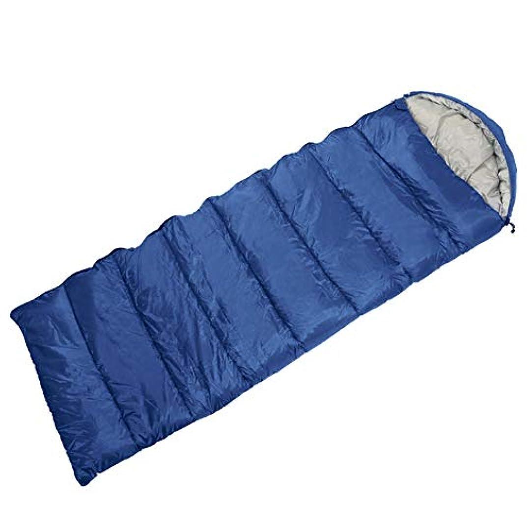 手術若者建てるChinashow キャンプ 寝袋 - 4シーズン キャンプ用品 大人用 コンパクト インドア 寝袋 ブルー ブルー