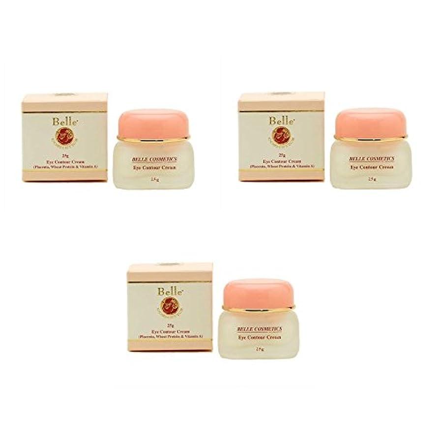 療法のヒープ植木[Belle Cosmetics]ベルコスメティック アイコンツアークリーム25gx3個セット【海外直送】