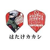 Still Alive  NARUTO -疾風伝- ナルト・フライト E/はたけカカシ