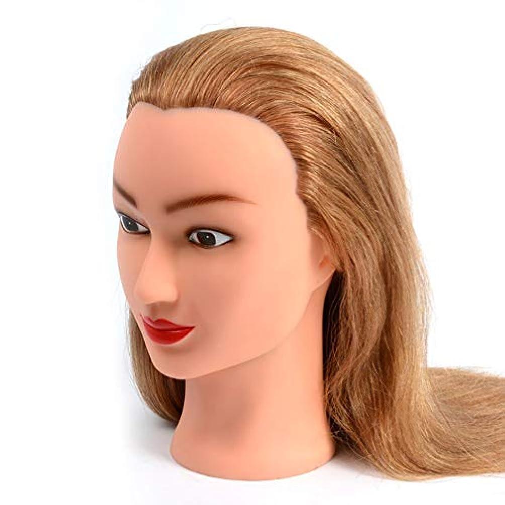 ブライダルメイクスタイリング練習モデル美容院散髪学習ダミーヘッドは染色することができますし、漂白ティーチングヘッド