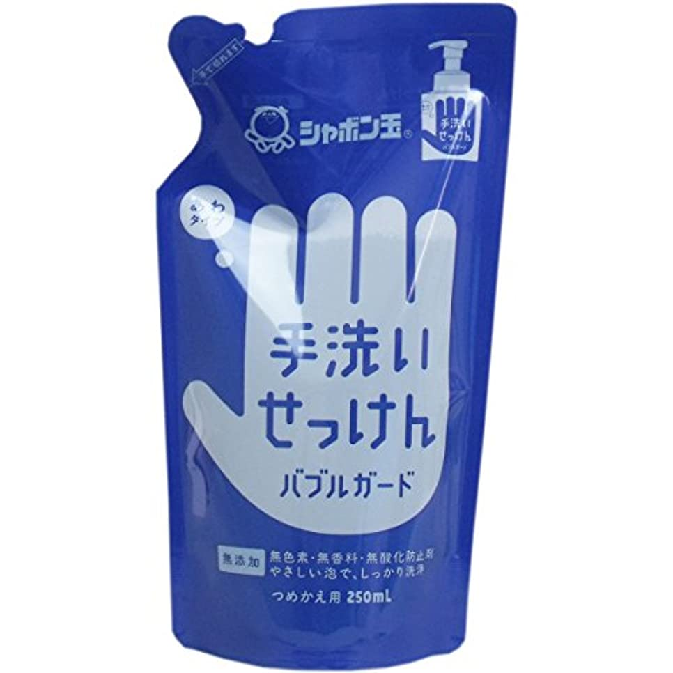 打ち負かす背景変えるシャボン玉石けん 手洗いせっけん バブルガード 詰め替え用 250ml 【12個セット】