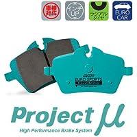 Projectμ プロジェクトμ ブレーキパッド ユーロスポーツエクセレンス フロント用 ローバー MGF 1800cc