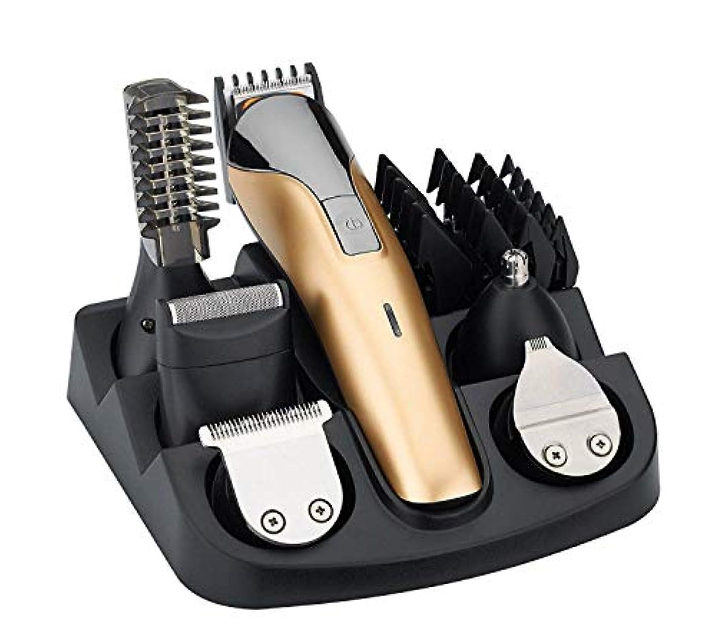 申請者援助お願いしますバリカン男性電気かみそりのひげのトリマー、かみそりの鼻の盲目の角度のトリマーの美容師セット多機能電気バリカンバリカン