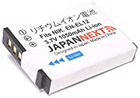 EN-EL12対応バッテリー大容量S640/630/S620/S70等保証付【JAPANNEXT】 保障付(JN-BAT)
