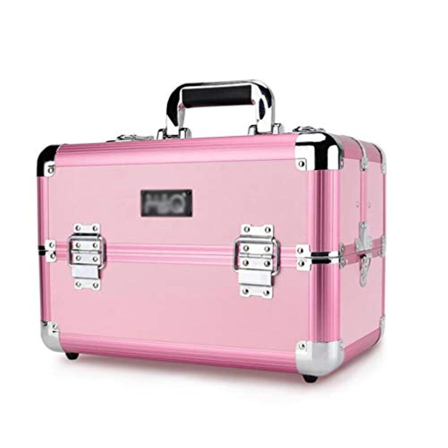 ポゴスティックジャンプポーズパフBUMC プロのアルミ化粧品ケースメイクアップトロリー列車テーブル虚栄心のための美容師特大旅行ジュエリーボックスオーガナイザー,Pink