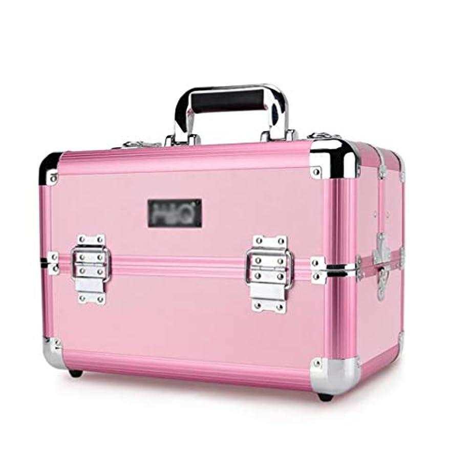 とても多くのエキスブレンドBUMC プロのアルミ化粧品ケースメイクアップトロリー列車テーブル虚栄心のための美容師特大旅行ジュエリーボックスオーガナイザー,Pink