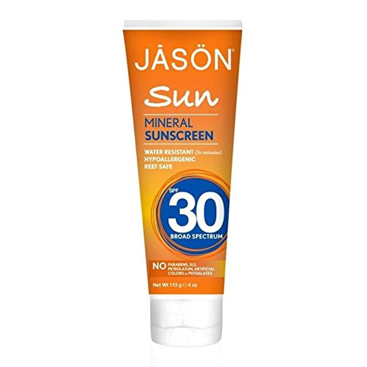 遺伝的アンソロジーそっとジェイソン?ミネラル日焼け止め30の113グラム x4 - Jason Mineral Sunblock SPF30 113g (Pack of 4) [並行輸入品]