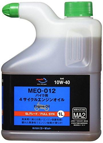 AZ(エーゼット) MEO-012 バイク用 4サイクルエンジンオイル【10W-40 SL MA2】1L 全合成油(EG041)