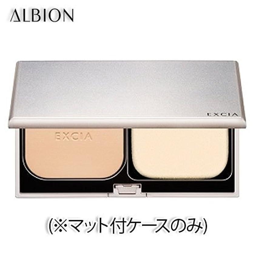 取り除くバター丘アルビオン エクシア AL ホワイトプレミアムパウダー ファンデーション SPF30 PA+++ 11g 6色 (マット付ケースのみ) -ALBION-