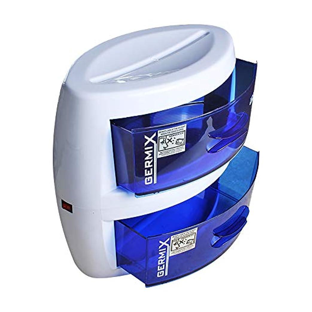 悲劇的な必要条件冷蔵庫ダブルマッサージサロン、最新最良の効果ビューティー&ネイルサロン家具や機器のUV殺菌ボックスマニキュアツール滅菌器家庭用チャイルドボトル滅菌器