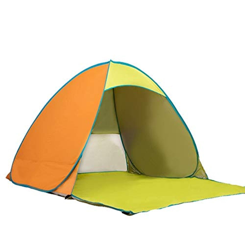 思春期の知らせるセメントShiMin 多人数用ビーチテント家族用キャンプドームバックパッキングインスタントテント、ビーチテント