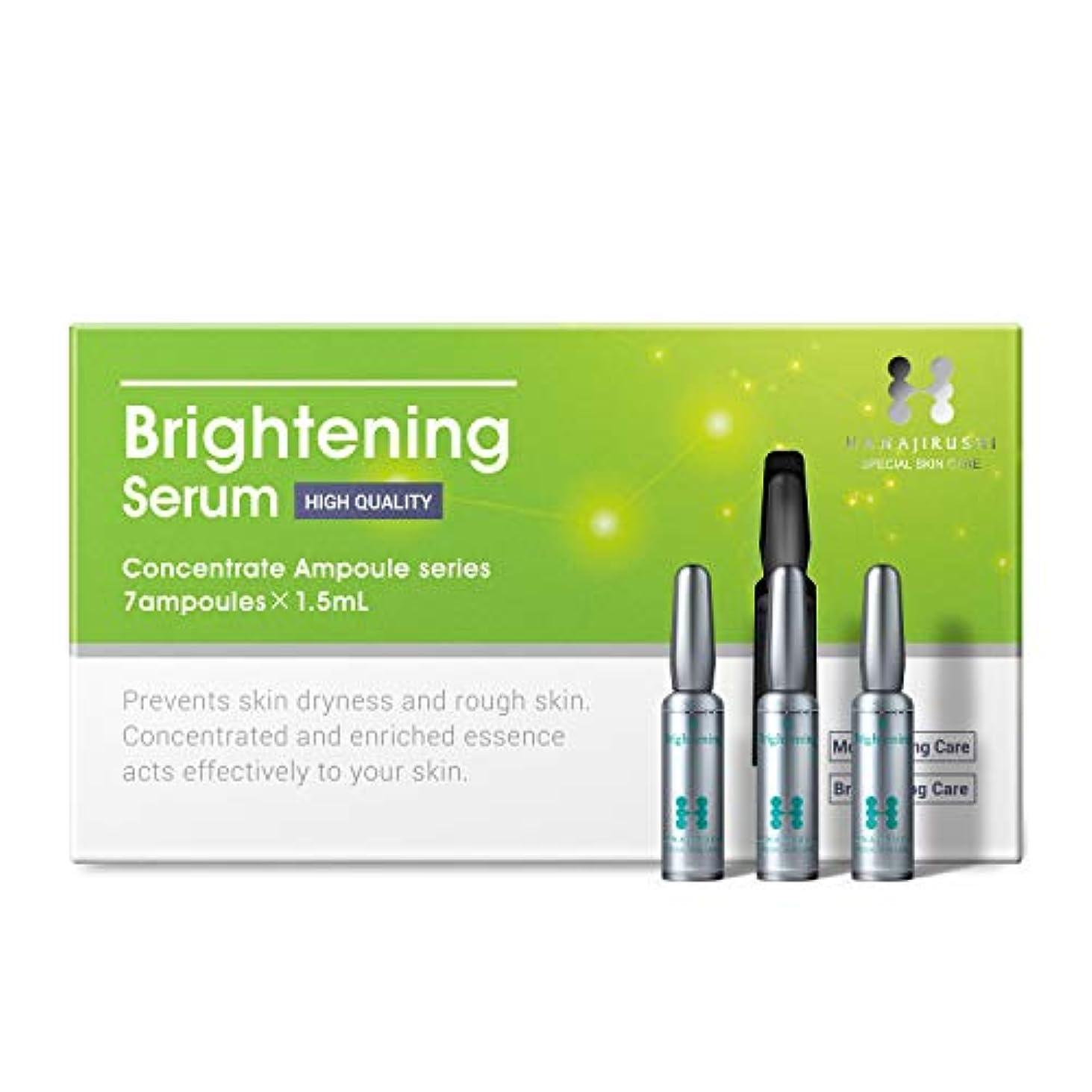 自発才能のある慎重に花印アンプルセラム1.5ml×7本<ブライトニング美容液> ビタミンB3&ビタミンC誘導体配合