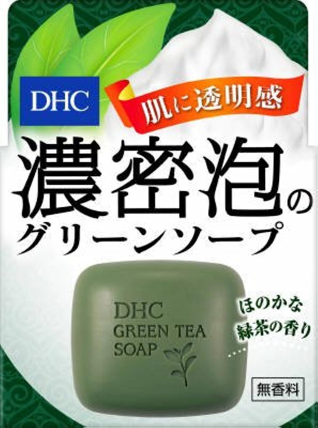犬哲学博士従事するDHCグリーンソープ(SS)60g 国産茶葉使用の洗顔石鹸 緑茶石けん(DHC人気79位)×30点セット (4511413306826)