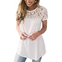 Relipop Women's Solid Tops Lace Patchwork Crewneck Short Sleeve Loose Blouse Shirts